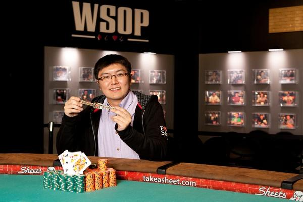 NAOYA KIHARA BECOMES FIRST JAPANESE WSOP GOLD BRACELET WINNER IN HISTORY