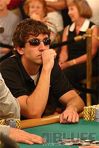 Brad Kondracki profile image