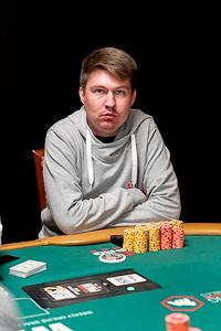 Denis Strebkov profile image