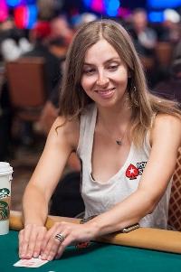 Maria Konnikova profile image