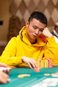Weiyi Zhang profile image