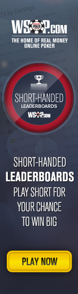 Short Handed Leader Boards