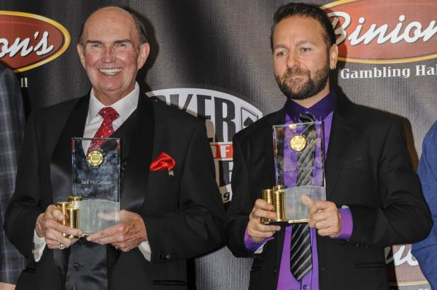 Article image for: CONGRATS TO THE 2014 CLASS OF THE POKER HALL OF FAME