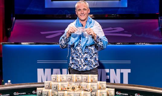 DAMIAN SALAS CROWNED 2020 WORLD SERIES OF POKER MAIN EVENT WORLD CHAMPION