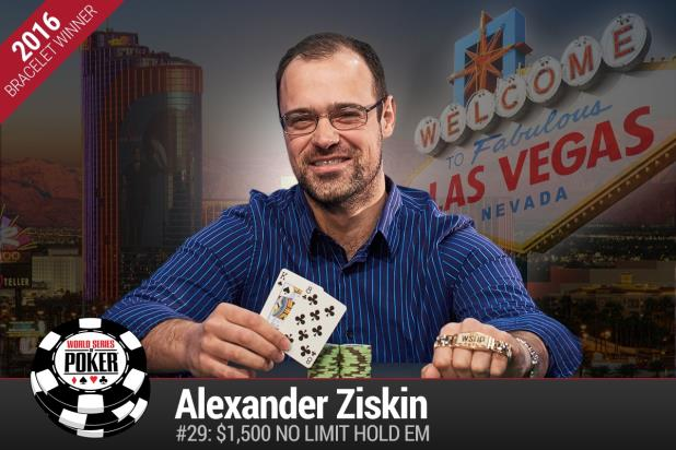 ALEXANDER ZISKIN WINS EVENT 29 AT 2016 WSOP