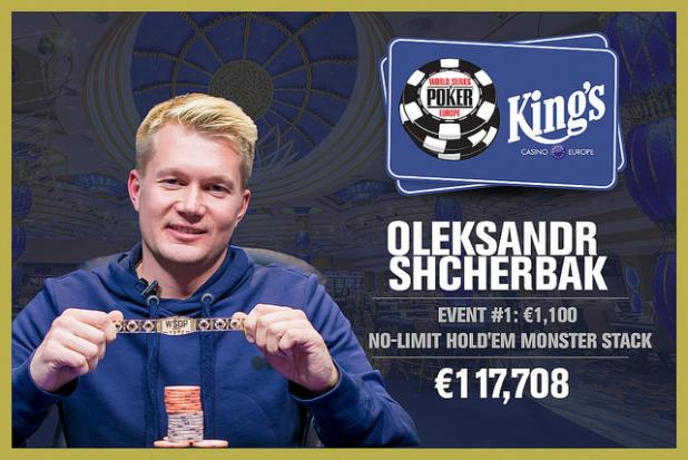 OLEKSANDR SHCHERBAK WINS THE MONSTER STACK