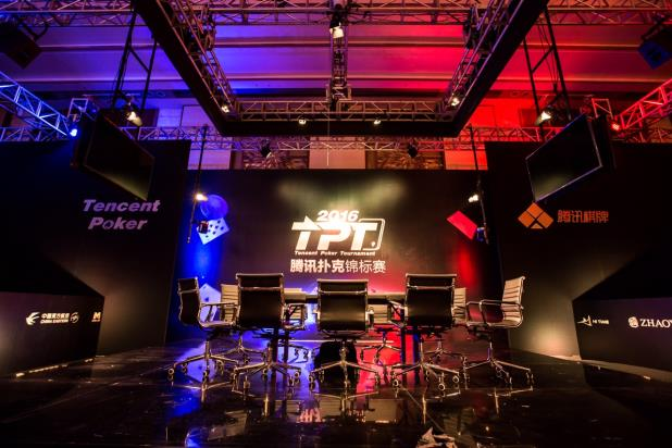 Article image for: FIRST EVER WSOP CHINA JUST ONE MONTH AWAY