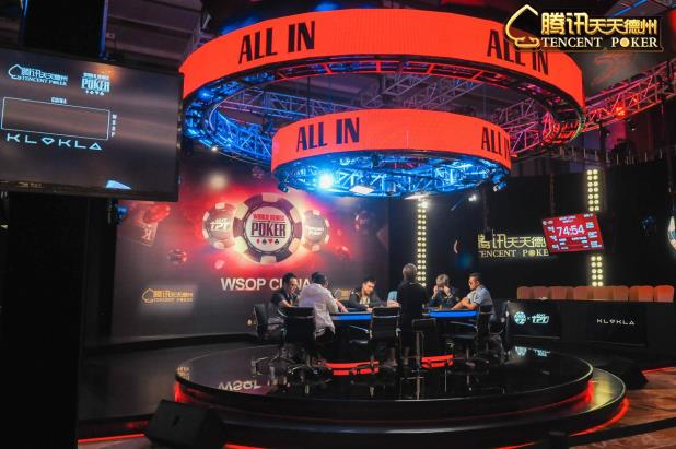 WSOP CHINA - MAIN EVENT FINAL TABLE SET