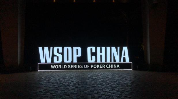 WSOP CHINA END OF DAY 4 MAIN EVENT UPDATE