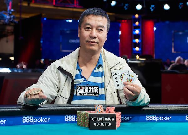 Article image for: YUEQI ZHU WINS $1,500 MIXED OMAHA HI-LO