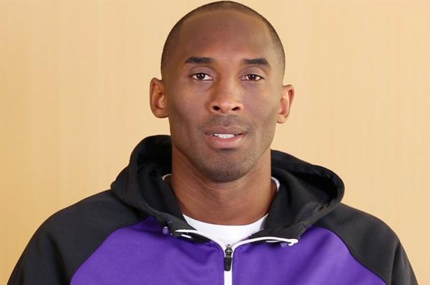 KOBE BRYANT HAS A SPECIAL MESSAGE FOR THE SEVEN CARD STUD FIELD