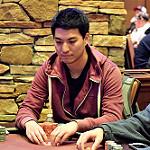 Roland Shen