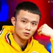 Weiyi Zhang